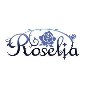 Anfang【Blu-ray付生産限定盤】 [CD] Roselia