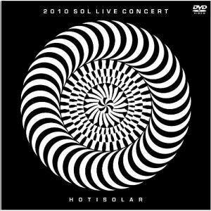 SOL 1ST 2ND LIVE CONCERT HOT & SOLAR DVD