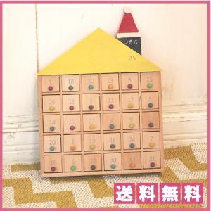 ● Kukkia『gg*(ジジ)』の木のおもちゃ『apartment 31(アパートメント31)』。...