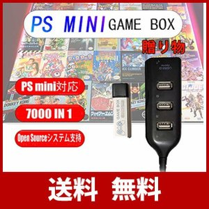 Whatsko PS1 Mini USBフラッシュドライブ クラシック用 ゲームメモリースティック 128G PS1ゲーム 176in 1 Open