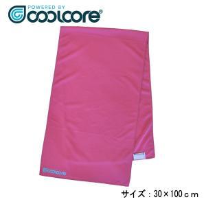 クールコアタオル 冷たいスポーツタオル クールタオル ブルー ピンク グリーン 熱中症対策 正規品