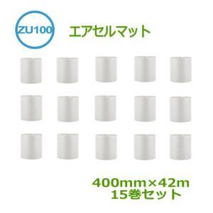 包装・梱包の定番品を小幅にカット! ポリフィルムの貼り合わせに気泡を持たせた緩衝材です。 透明のため...