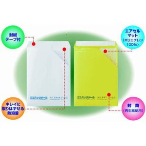【個人様宛不可・要事業者名】【CD・DVD用】エコパックメール黄 #7 外寸170×190+35mm(内寸155×180mm)600枚セット【テープ付・クッション封筒】|sunpack
