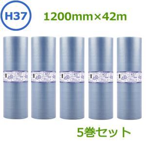プチプチ ロール エコハーモニー H37 クリア色(緑〜青)1200mm×42m 5巻(代引不可)(d37同等品)(原反)(川上産業製)|sunpack