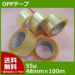 OPPテープ 55μ 48mm×100m 50巻【送料無料】【PPテープ】 sunpack
