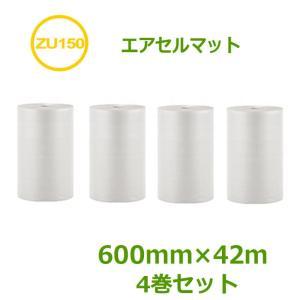 包装・梱包の定番品!  ポリフィルムの貼り合わせに気泡を持たせた緩衝材です。 一般的な包装に使用され...