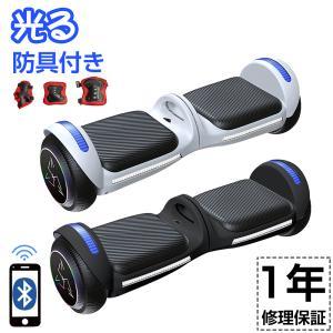 電動スクーター 立ち乗り二輪車 電動バランススクーター セグウェイ式車両 6.5インチ 子供用 大人用 プレゼントに最適 1年間修理保証|sunpie