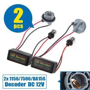 S25/1156 シングル LED警告灯 キャンセラー内蔵 ソケット 2個 DC12V|sunpie