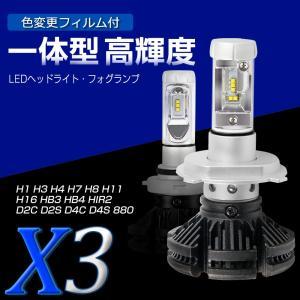 商品仕様 LED:PHILIPS Lumileds ZES2 電圧:DC9~32V ケルビン:650...