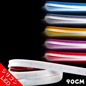 超薄型 90cm LEDシリコンチューブ LEDテープライト 側面発光 レッド ピンク ホワイト ブルー アンバー デイライト/ウィンカーなどに|sunpie