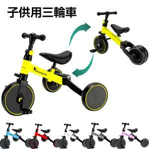 三輪車 折りたたみ バランスバイク 1歳 2歳 3歳 子供 かじとり 乗用玩具 キックバイク キッズバイク 子供用自転車|sunpie