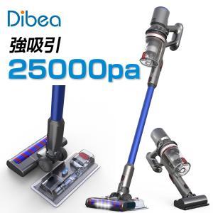 Dibea コードレス 掃除機 サイクロン 400W 25000pa 自走式ヘッド 壁掛け式 充電式 ハンディクリーナー スティッククリーナー 1年保証 hawks202110|sunpie