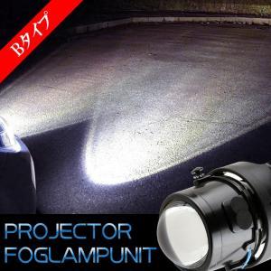 ホンダ プロジェクター フォグランプ ユニット Hi/Lo H8/H11/H16対応 純正交換 光軸調整 防水 ドレスアップ 一年保証