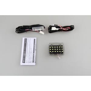LED ラゲッジランプ 増設キット ルームランプ フリード GB3/4系用 ホワイト 激光 安全便利|sunpie