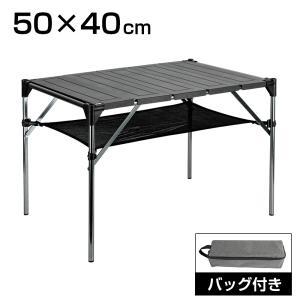 アウトドアテーブル 折りたたみ 軽量 コンパクト キャンプテーブル キャンプ用品 3ヶ月保証付き sunpie