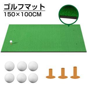 ゴルフマット 練習用 業務用 150cm×100cm スイングマット 練習マット パターマット ショットマット|sunpie