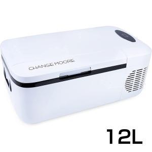 車載冷蔵庫 12L コンパクト ポータブル冷蔵庫 コンプレッサー式 小型 静音 急速冷凍 車載用 冷凍冷蔵庫 1年保証|sunpie