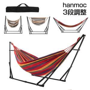 ハンモック 自立式 ハンモックチェア 折りたたみ スタンド付き 室内 屋外|sunpie