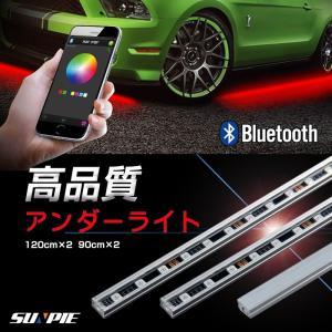 スマホ操作LEDテープ アンダーライト アンダーネオン 120cm 防水 RGB  アルミニウムボディー bluetooth リモコン付き 音に反応サウンドセンサー フルカラー|sunpie