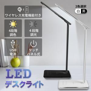 色:ホワイト/ブラック LED数:48個4014LED 中心照度:800Lux 色温度:2800K/...
