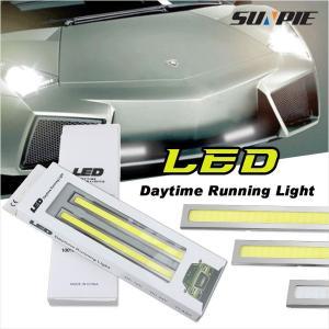 超薄型 3W COB LEDデイライト/スポットライト/バッ...