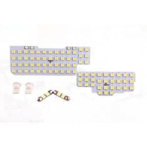 スズキ スペーシア スペーシアカスタム マツダ フレアワゴン フレアワゴンカスタム LEDルームランプ 室内灯 3チップSMD合計272発 ホワイト白|sunpie