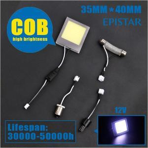 汎用タイプ LEDルームランプ COB面発光 35mm×40mm 3種アダプター付 室内灯 7000K ホワイト 12V sunpie