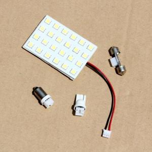汎用タイプ LEDルームランプ 3チップSMD24連 爆光72発 ホワイト T10/BA9S/31mmアダプター付き 室内灯 驚異の白さ! sunpie