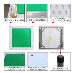 麻雀卓 折り畳み式 麻雀牌セット マージャン卓...の詳細画像2