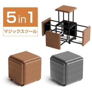 5in1 スツール 収納 キューブスツール ロビーチェア レザー生地 キャスター付き クッション グレー ブラウン 正方形 イス チェア おしゃれ sunpie
