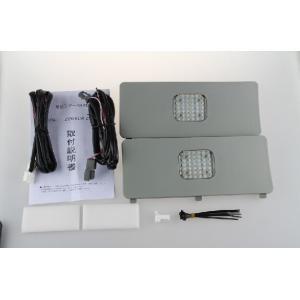 LED ラゲッジランプ 増設キット ルームランプ プリウス 40系 用 激光 安全便利 アクア 1年保証|sunpie