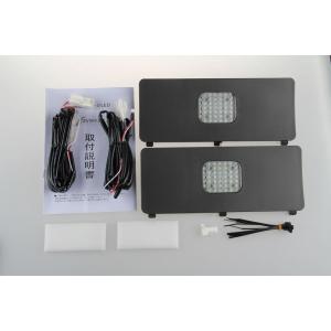 LED ラゲッジランプ 増設キット ルームランプ プリウス 40系 用 激光 安全便利 グレー 1年保証|sunpie