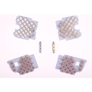 マツダ アテンザ セダン/アテンザ ワゴン GJ系専用 LEDルームランプセット 6点/108発 ホワイト フロントランプ/リアランプ/バニティランプ 専用設計、取付簡単!|sunpie