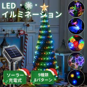 LEDソーラーイルミネーション ストレート 12球 20球 30球 200球 8モード イルミネーション クリスマス ハロウィン 防水 防雨 太陽光パネル付|sunpie