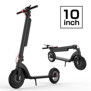 電動キックボード 10インチ 電動スクーター 大人用 ブレーキ付き 折りたたみ 1年修理対応|sunpie