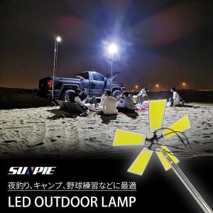 LEDライト 伸縮式 4段階明るさ 屋外照明 アウトドア キャンピング 作業灯 ワークライト ハイキ...