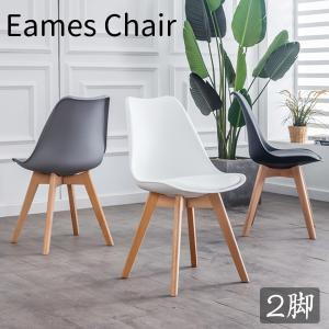 ダイニングチェア イームズチェア クッション付き 2脚 木脚 木製 椅子 いす 滑り止め おしゃれ チェア ナチュラル 黒 白 灰色 sunpie