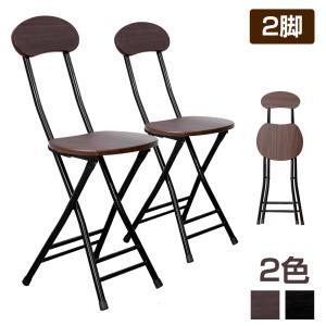 ダイニングチェア 折りたたみ 椅子 イス コンパクト 軽量 おしゃれ シンプル 木製 2脚
