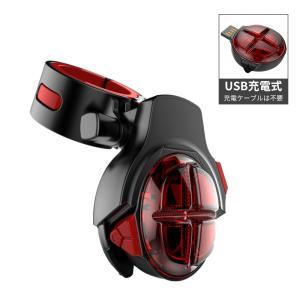 自転車用 テールランプ テールライト LED 自転車ライト 防水 USB充電式 減速時最大輝度 尾灯 赤 自転車補助灯 夜間走行 sunpie