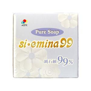 えみな99 emina99 Pure Soap emina99 洗濯石鹸 洗剤
