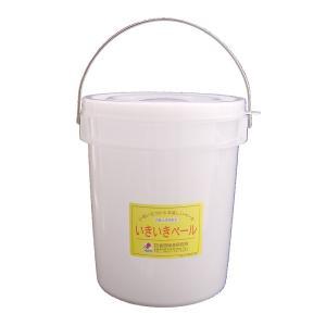 介護用オムツゴミ箱 赤ちゃん用紙オムツゴミ箱 いきいきペール5型(4.3L)