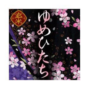 お米 玄米 30kg ゆめひたち 茨城県産 27年【小分け済...