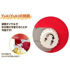 ウィズ(WIZ) かき氷機 YukiYuki(ゆきゆき) レッド|sunrise-eternity