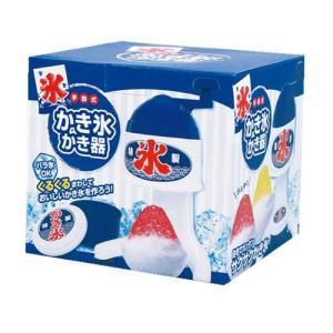 ハック 手動かき氷かき器 ブルーxホワイト W14xD17.5xH29cm HAC1053|sunrise-eternity
