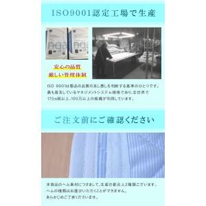 シングルサイズ 接触冷感 敷きパッド「 レノ 」GLサイズ:100×205cm ブルー(#9810684)|sunrise-eternity