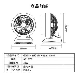 Fochea サーキュレーター 静音 首振り 扇風機 16畳 風量2段階 上下60度角度調整 コンパクト パワフル 省電力 送風機 (グレー|sunrise-eternity