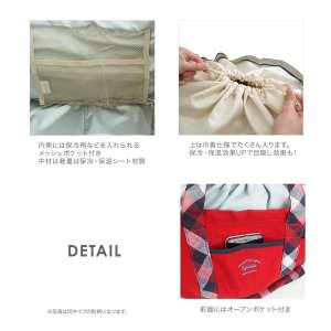アットファースト お買い物バッグ クレール2 レッド AF5579|sunrise-eternity