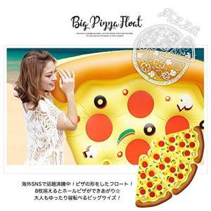 costick 180cm ピザフロート うきわ 浮き輪 浮輪 インスタジェニック インスタ映え 海 プール インスタジェニック pizza|sunrise-eternity