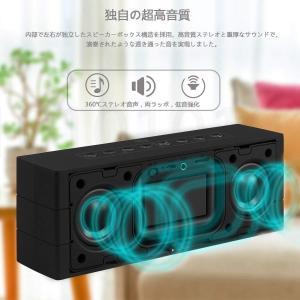 ZealSound Bluetoothスピーカー 時計スピーカー ブルートゥース ワイヤレス スピーカー ポータブルスピーカー ポータブルオ|sunrise-eternity