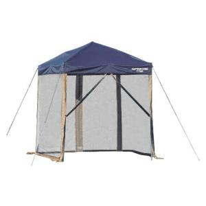 キャプテンスタッグ(CAPTAIN STAG) テント・タープ用 サンシェード スピーディー200UV用 スクリーンパネルM-3196|sunrise-eternity